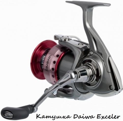 Удилище Daiwa Exceler Catfish 3.30m 200-600g 11818-335RU